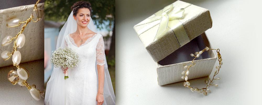 Браслет и нить для невесты